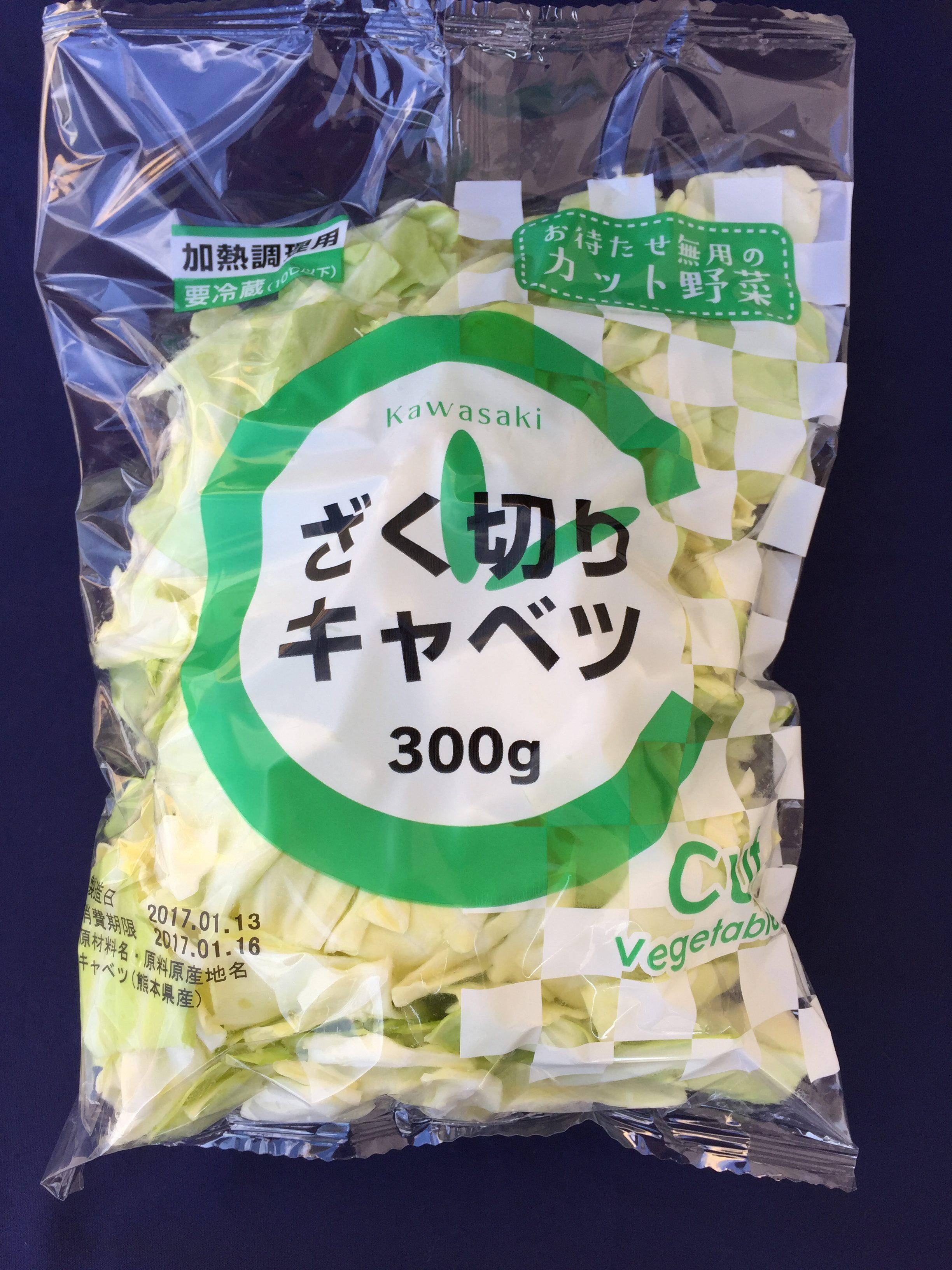 ざく切りキャベツ(300g・キャベツ)