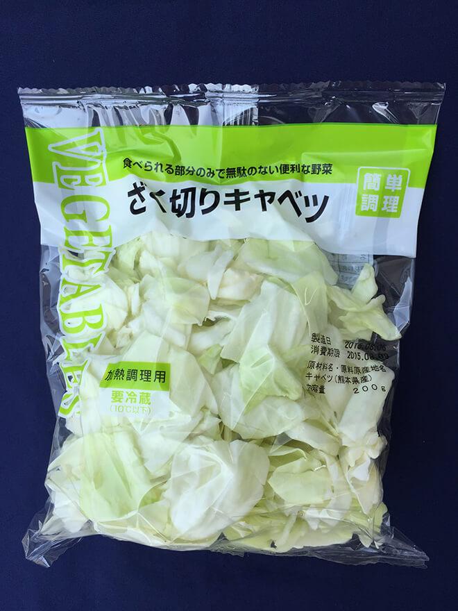 ざく切りキャベツ(200g・キャベツ)