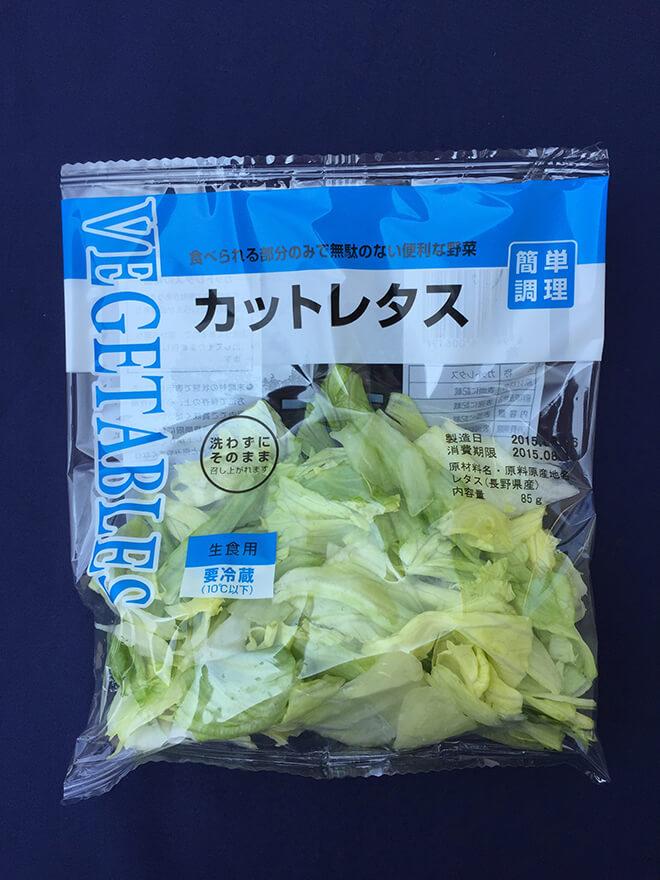 カットレタス(85g・レタス)