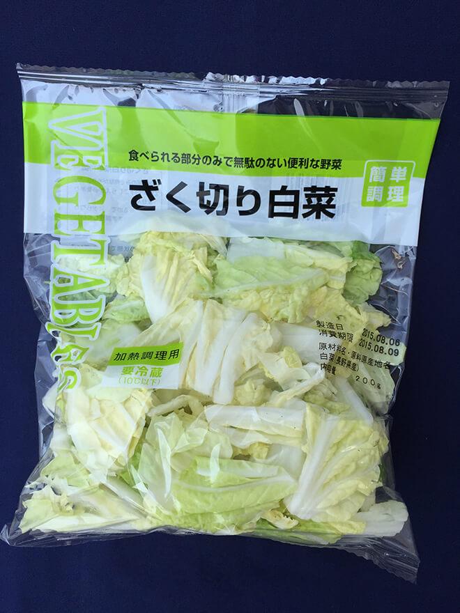 ざく切り白菜(200g・白菜)
