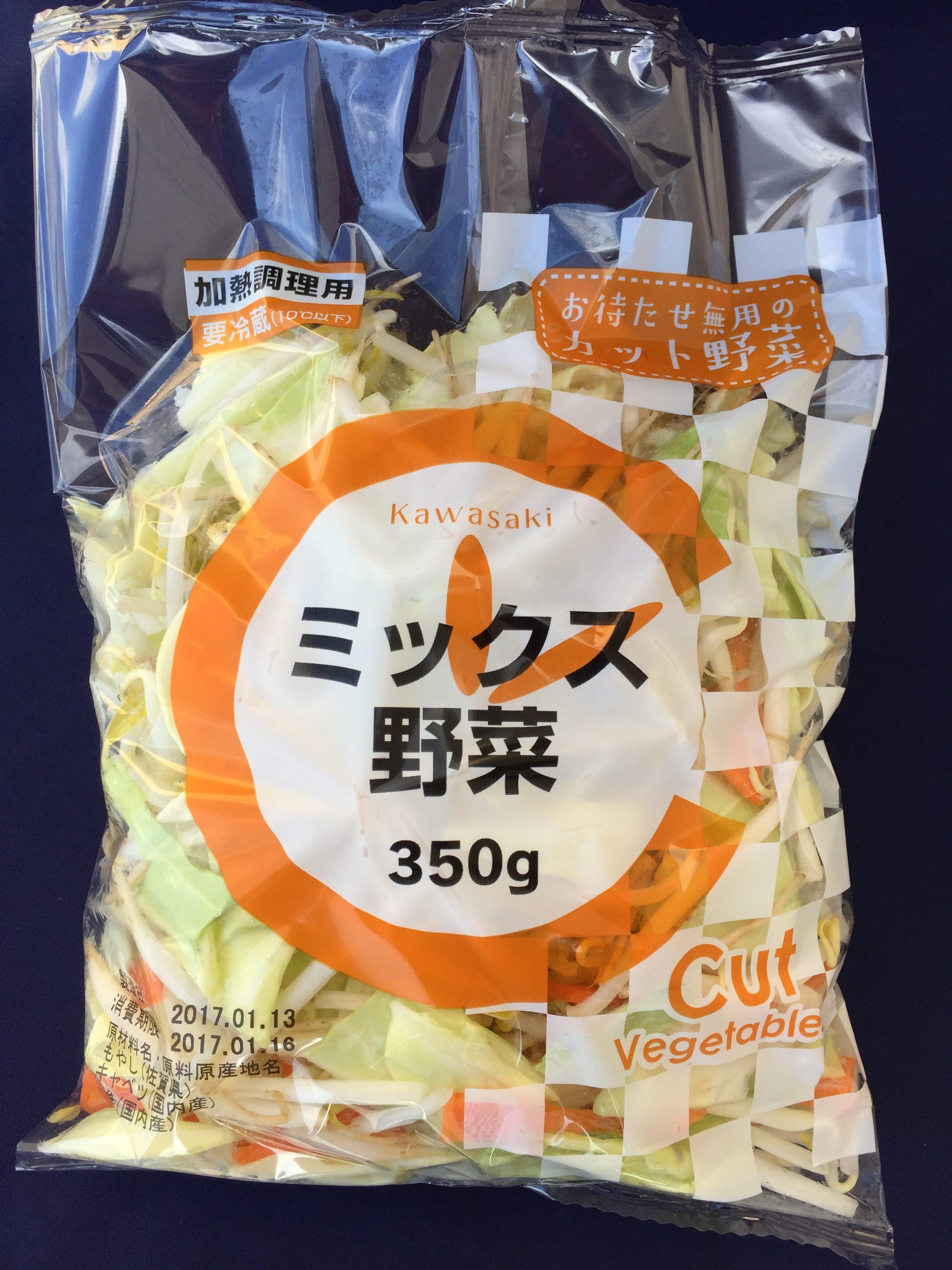 ミックス野菜(350g・もやし、キャベツ、人参)